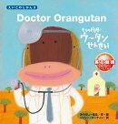 Doctor Orangutan