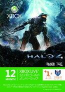 Xbox LIVE 12ヶ月+1ヶ月 ゴールドメンバーシップ Halo4 エディション