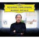 【輸入盤】ピアノ・ソナタ第14番『月光』、第29番『ハンマークラヴィーア』 マレイ・ペライア