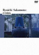 Ryuichi Sakamoto:CODA スタンダード・エディション