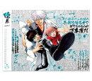 『銀魂』コミックカレンダー2019