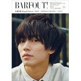 BARFOUT!(vol.284(MAY 201) 永瀬廉(King&Prince)/賀来賢人/北村匠海&泉大智 (Brown's books)