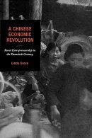 Chinese Economic Revolution: Rural Entrepreneurship in the Twentieth Century