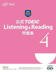 公式TOEIC Listening & Reading問題集(4) 音声CD2枚付 [ Educational Testing ]