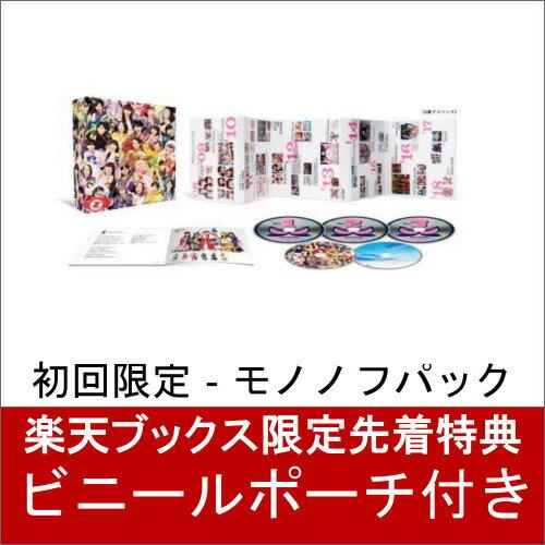 【楽天ブックス限定先着特典】MOMOIRO CLOVER Z BEST ALBUM 「桃も十、番茶も出花」 (初回限定 -モノノフパックー) (ビニールポーチ付:全5種中1種) [ ももいろクローバーZ ]