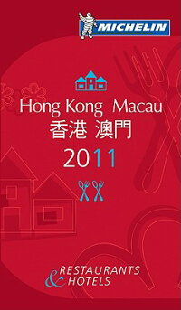 MICHELIN_GUIDE_HONG_KONG/MACAU