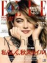 ELLE JAPON (エル・ジャポン) 2018年 11月号 デジグアルスカーフバッグ付録付き特別版 (FG MOOK) [ ハースト婦人画報…