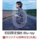 【楽天ブックス限定 オリジナル配送BOX】【楽天ブックス限定先着特典】0 (初回限定盤B CD+Blu-ray) (オリジナルア…
