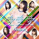 愛 愛 愛 (初回限定盤E CD+DVD)