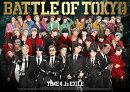 BATTLE OF TOKYO TIME 4 Jr.EXILE (初回限定盤 CD+3DVD)