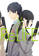 ReLIFE(14)