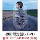 【楽天ブックス限定先着特典】0 (初回限定盤B CD+DVD) (オリジナルアクリルコースター付き)