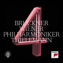 ブルックナー:交響曲第4番「ロマンティック」[1878/80年第2稿・ハース校訂]