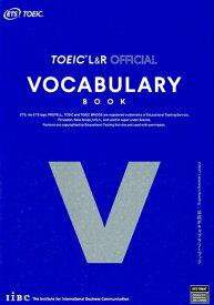 TOEIC(R) Listening & Readinng公式ボキャブラリーブッ [ Educational Testing ]