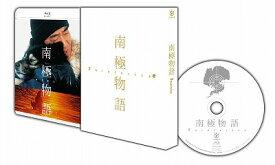 南極物語【Blu-ray】 [ 高倉健 ]