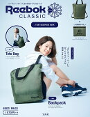 Reebok CLASSIC 2WAY BACKPACK BOOK