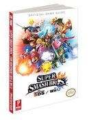 Super Smash Bros. Wiiu/3ds: Prima Official Game Guide