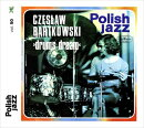 【輸入盤】Drums Dream Polish Jazz Vol.50