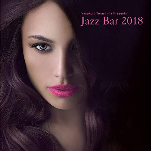 寺島靖国プレゼンツ Jazz Bar 2018 [ (V.A.) ]