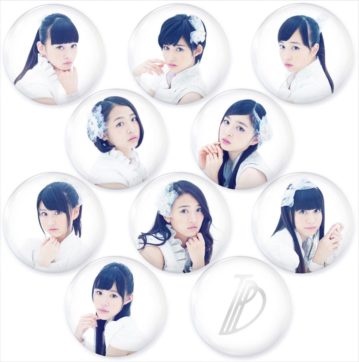 DREAM TRIGGER (初回限定盤B CD+DVD) [ 東京パフォーマンスドール ]
