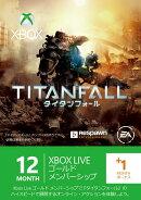 Xbox Live 12ヶ月+1ヶ月ゴールド タイタンフォール エディション