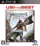 ユービーアイ・ザ・ベスト アサシン クリード4 ブラック フラッグ PS3版