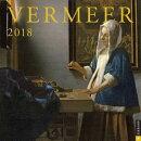 Vermeer 2018 Wall Calendar