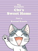 COMPLETE CHI'S SWEET HOME,THE #04(P)