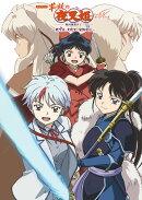 TVアニメ『半妖の夜叉姫』公式ガイドブック