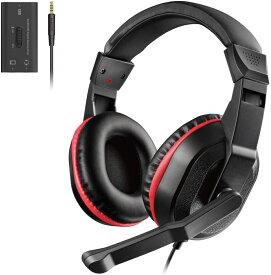 エレコム ゲーム向けヘッドセット/4極/両耳オーバーヘッド/USBデジタルミキサー付/PS4/Switch対応/ブラック