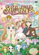 シュガーバニーズ ショコラ! Vol.4