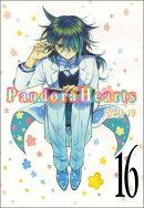 Pandora Hearts(16)初回特装版