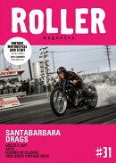 ROLLER MAGAZINE VOL.31