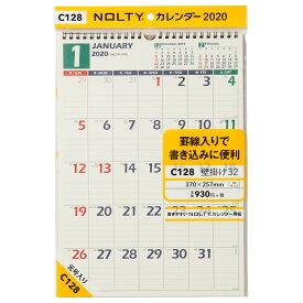 C128 NOLTYカレンダー壁掛け32 2020年1月始まり ([カレンダー])