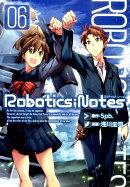 ROBOTICS;NOTES(06)