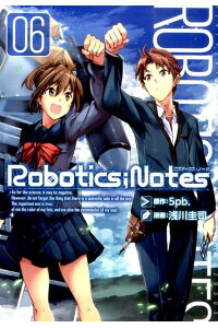 ROBOTICS;NOTES(6)(完)[浅川圭司]