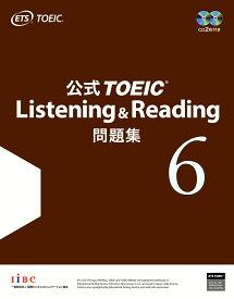 公式TOEIC Listening & Reading問題集(6) 音声CD2枚付 [ Educational Testing ]