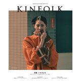 KINFOLK(VOLUME TWENTY-F) 特集:トウキョウ (NEKO MOOK)
