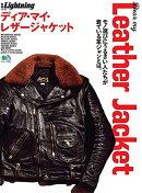 Dear My Leather Jacket