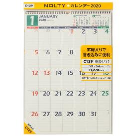 C129 NOLTYカレンダー壁掛け31 2020年1月始まり ([カレンダー])