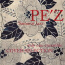 Samurai Jazz only one ensemble COVER SELECTION
