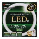 アイリスオーヤマ 丸形LEDランプセット3240 昼白色 LDFCL3240N