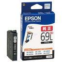 エプソン ビジネスインクジェットインクカートリッジ(ブラック増量) ICBK69L