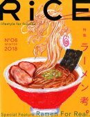 RiCE(No.06(WINTER 20)