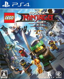 レゴ ニンジャゴー ムービー ザ・ゲーム PS4版