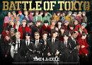 BATTLE OF TOKYO TIME 4 Jr.EXILE (CD+3Blu-ray)