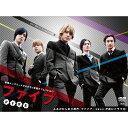 ファイブ DVD-BOX(初回限定版) [ 佐藤流司 ]