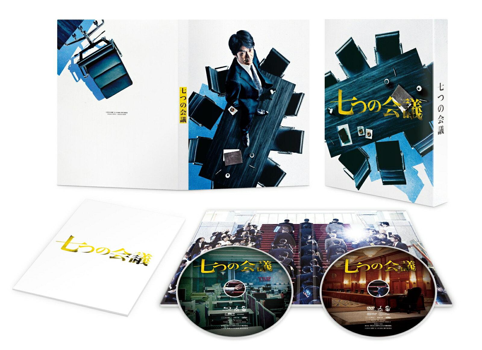 七つの会議 豪華版Blu-ray【Blu-ray】 [ 野村萬斎 ]