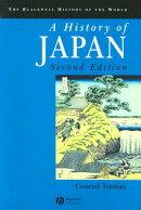 A History of Japan【バーゲンブック】