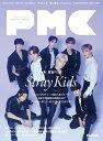 ぴあMUSIC COMPLEX(Vol.21) 特集:躍進のとき!Stray Kids (ぴあMOOK)